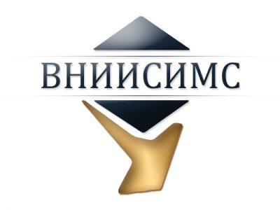 ВНИИСИМС Александров