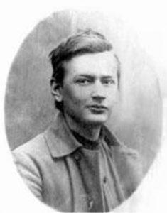 Фото_М.К. Тихонравов. Фото 1920-х гг.