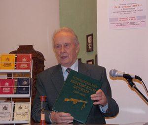 Михаил Иванович Черногубов, со своей книгой «Ковровское оружие: исторические хроники 1921-1966 гг.»