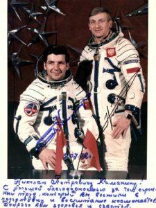"""Фото_Советско-польский экипаж """"Союза-30"""". Фото, побывавшее в космосе. 5 июля 1978 года"""
